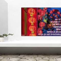 Yoga Mantra Gayatri die Anbetung an das Licht