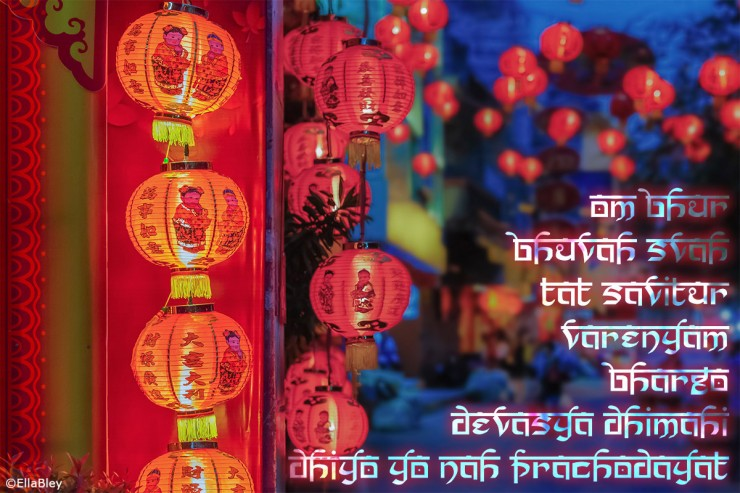 Ornamente Wanddeko Mantra